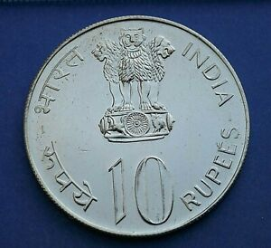 India 1974  Proof 10 Rupees - F.A.O