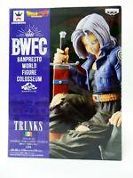 Dragon Ball Z FUTURE TRUNKS BWFC Banpresto World Figure Colosseum 2 Vol.8 NEW
