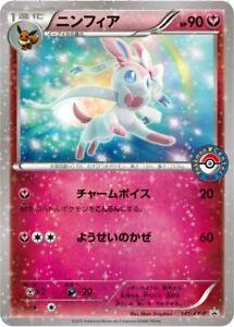 Pokemon Cards Sylveon Pokemon Center Promo 141/Xy-P Nintendo from JAPAN PCG TCG