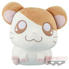 Banpresto Hamtaro I Love Hamuchans Big Plush Prize Us seller (12 inches tall)