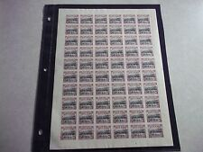 AITUTAKI COOK ISLANDS RARE IMPERF PROOF SHEET SG 29 OG NH GUIDE LINE VARIETIES