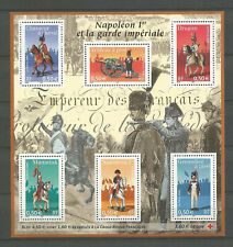 FRANCE 2004... Miniature Sheet n° 72 MNH **  NAPOLEON  and Imperial Guard