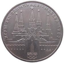 """FEHLERPRÄGUNG RUSSLAND  1 RUBEL-""""KREMLSILHOUETTE"""" - 1978"""