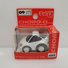 Takara Choro-Q Honda Integra Type R White 09 2002 HTF
