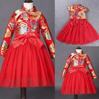 Children Kids Girls Chinese Tang Suit Embroidered New Year Cheongsam Dress P