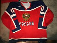 Pavel Bure Team Russia Jersey Mens Size XL