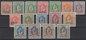 DT146724/ PALESTINE - JORDANIAN OCC. / SG # P1 / P16 MINT MH FULL SET CV 407 $