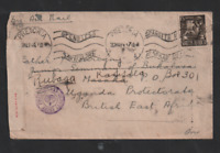 South Africa 1944 interesting cover Base Censor and Egypt Cancels WS13331