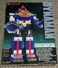 Dynaman Box Near Complete Godaikin 1984 Bandai Popy Chogokin