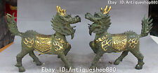 Old Chinese Bronze Gilt Dragon Beast kylin Kirin Chi-Lin Kilin Qilin Pair Statue