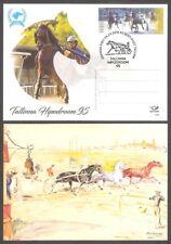 Tallinn Racetrack 95th Anniversary Estonia 2018 stationary postcard # 104 FDC