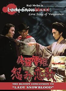 Lady Snowblood 2 - Love Song of Vengeance - DVD - 1974 - KAJI MEIKO - REGION 4