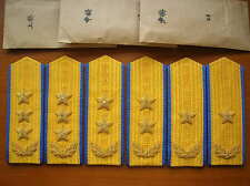 87's series China PLA Air Force General Hard Shoulder Boards,3 Pair,Set,( A ).