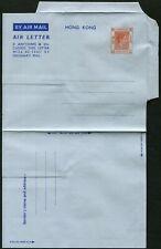 Hong Kong KGVI 1950 postal stationery air letter 40c Yang AL.4 unused