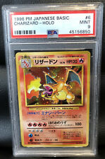 CHARIZARD 1996 POKEMON BASE BASIC JAPANESE HOLO #6 - PSA 9 MINT