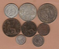 More details for 1887 victoria jubilee head eight coin part set in fine or better condition