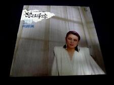 黃露儀 黃鶯鶯 Tracy Huang SBC TV Soundtrack 怒海萍踪 Philips Chinese Vinyl LP *Ultra Rare*