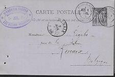 ENTIER  POSTAL  CARTE POSTALE  TYPE SAGE  1886 ROUBAIX