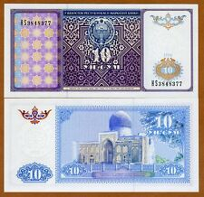 Uzbekistan, 1994, 10 Sum, Pick 76, UNC > Ornate
