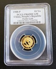 Prueba de Panda oro 10 yuanes de 1988 PCGS 69 DCAM alto grado y escasos