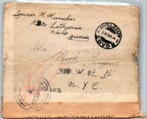 GP GOLDPATH: GREECE COVER 1938 _CV556_P17