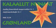 Greenland 1996 Christmas, Children, Angels, Stars Booklet complete SGSB5 UNM/MNH