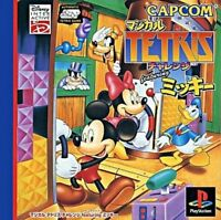 USED PS1 PS PlayStation 1 Magical Tetris Mickey Challenge featuring