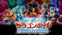 Ichiban Kuji ULTIMATE EVOLUTION With Dragon Ball full set figure JAPAN Goku 2019