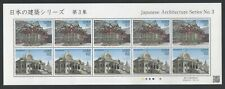 Japan 2018 Japanese Architecture Series No. 3  Stamp S/S