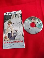 "Vintage! Princess MONONOKE Ghibli Japanese 3"" CD single OST JAPAN / UK DESPATCH"