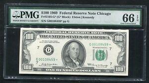 FR. 2164-G* 1969 $100 *STAR* FRN CHICAGO, IL PMG GEM UNCIRCULATED-66EPQ TOP POP!