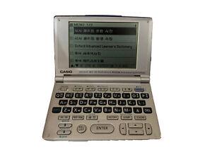 Casio EW-K2000 Korean-English Dictionary