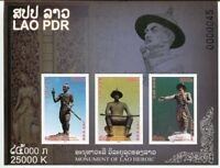 LAOS STAMP 2014 MONUMENT of LAOS HEROIC S/S SHEET IMPERF.