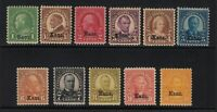 1929 Sc 658 thru 668 KANSAS overprint MNH set CV $431