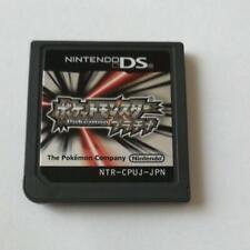 Usado Nintendo DS Pokemon Platino Janan Oficial Importado
