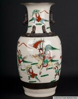 Cina 19. Jh A Cinese Porcellana Asta Della Ringhiera Wucai Stile Vaso - Chinois