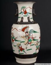 China 19. Jh A Chinese Porcelain Baluster Wucai Style Vase - Vaso Cinese Chinois