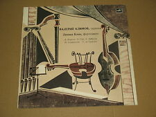 VALERY KLIMOV,violin - CORELLI,  DEBUSSY   MELODIYA   VERY RARE Rus LP NM