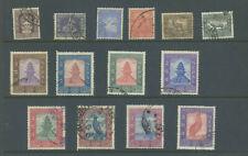 Nepal, 1959-60 U.P.U. set, birds