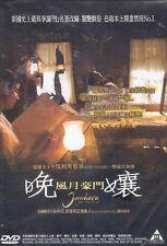 Jan Dara The Beginning DVD Mario Maurer Nishino Sho Thai NEW R3 English Subtitle