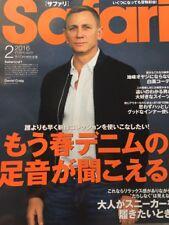 Safari Japanese Men's Fashion Magazine February 2016 Daniel Craig