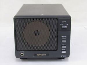 Kenwood SP-940 Communications Speaker