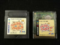 Hamster Paradise 1 & 2 -Nintendo Game Boy- Atlus - Japan Import