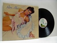 ROXY MUSIC self titled LP EX/EX, ILPS 9200, vinyl, album, gatefold, uk, 1972,