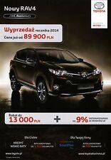 Toyota Rav 4 20th Anniversary 2014  catalogue brochure rare