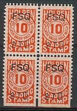 US Holden FCQ 870 trading stamp Co-operative 10 mill block 4 MNH cinderella ?
