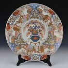 Signed Japanese Meiji Period Porcelain Charger with Characters and Cranes
