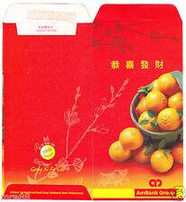 MRE * 2009 AmBank Group CNY Ang Pau / Red Packet #6