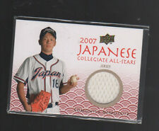 TOMOHISA NEMOTO 2008  U.D. USA BASEBALL JAPANESE COLLEGIATE ALL-STARS JERSEY