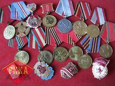 17 x Medaille Medal Orden Konvolut Sammlung collection UdSSR СССР медаль орден